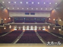 仙台市民会館 | 仙台コンベンシ...