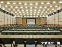 仙台国際センター 会議棟 | 仙台...