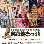kizuna-150x150
