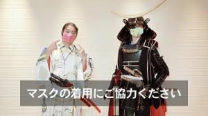 サムネ3small(マスクの着用に・・・)