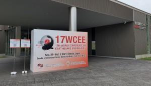 17WCEE-1